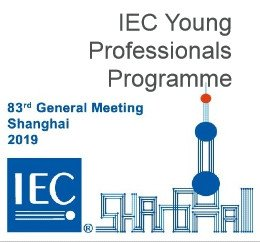 IEC Young Professionals